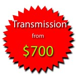 Cheap Transmissions For Sale - Sergeant Clutch Discount Transmission Repair Shop in San Antonio, Texas Sells & Installs Rebuilt Transmissions, Used Transmissions